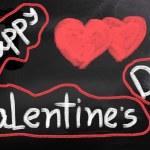 Valentines Day Concept — Stock Photo