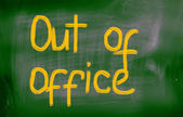 Out Of Office Concept — Stock Photo