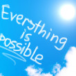 Everything Is Possible Concept — Stock Photo #40898749