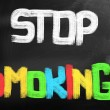 Stop Smoking Concept — Stock Photo