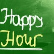 Stock Photo: Happy Hour Concept