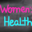 Women's Health Concept — Stockfoto