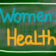 Women's Health Concept — Stock Photo
