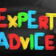 Expert Advice Concept — Stock Photo #41544309