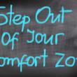 Step Out Of Your Comfort Zone Concept — Foto Stock