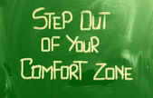 Step Out Of Your Comfort Zone Concept — Stock Photo