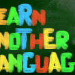 Stok fotoğraf: Learn Another Language Concept