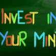 Invest In Your Mind Concept — Stock Photo #42044185