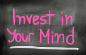 Invest In Your Mind Concept — Stockfoto