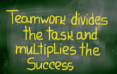 Teamwork Divides The Task And Multiplies The Success Concept — Stock Photo
