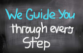 我々 はすべてのステップの概念を案内します。 — ストック写真