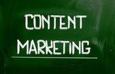 Content Marketing Concept — Stock Photo