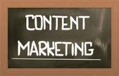 Contenido concepto de la comercialización — Foto de Stock
