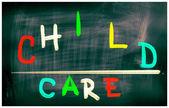 Concept de soins enfant — Photo