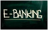 E-banking konceptet — Stockfoto
