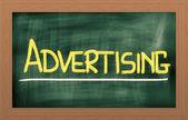 Concepto de publicidad — Foto de Stock