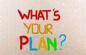 Qual è il vostro concetto di piano — Foto Stock