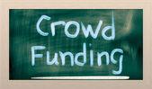 Crowd Funding Concept — Stock Photo
