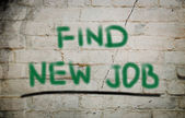 Find New Job Concept — Stock Photo