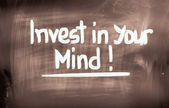 Invest In Your Mind Concent — Stockfoto