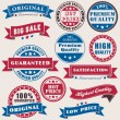 Vector de stock : Vector set of retro labels about commerce