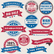 Vector set of retro labels about commerce — Vettoriale Stock #24468007