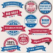 Wektor zestaw retro etykiet o handlu — Wektor stockowy
