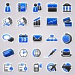 Royalty-Free Stock 矢量图片: Sticker set: business