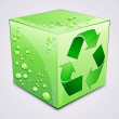 Stock Vector: Recycle cube.