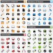 Icons set — Vector de stock