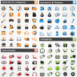 Stockvektor : Icons set