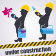 Under construction — Stock Vector #24491397