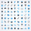 Technology blue icons with reflection - Stock Vector