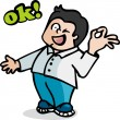 Cartoon of a boy doing ok gesture. — Image vectorielle