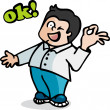 Cartoon of a boy doing ok gesture. — Stockvectorbeeld