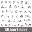 Vector de stock : Sports icons