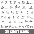 Sports icons — Stock Vector