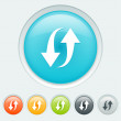 Reload buttons — Stock Vector #26606481