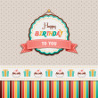 Stok Vektör: Happy Birthday to you