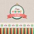 Happy Birthday to you — Stock Vector