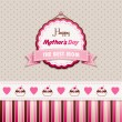 Happy Mothers Day — Stock vektor #27673227