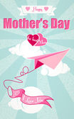 Happy Mothers Day and origami airplane — Stock Vector