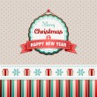Merry Christmas and Happy New Year — 图库矢量图片