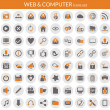 Icons about web and computer — Stock Vector #31611113