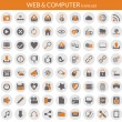 Icons about web and computer — 图库矢量图片 #31611113