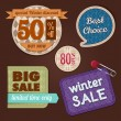 Winter sale. Fabric and knit — Stock Vector