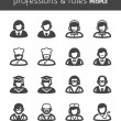People flat icons. Professions and roles — Stockvectorbeeld