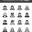 People flat icons. Occupations and roles — Vettoriali Stock