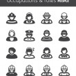 People flat icons. Occupations and roles — Image vectorielle