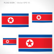 North Korea flag template — Stock Vector #49772111